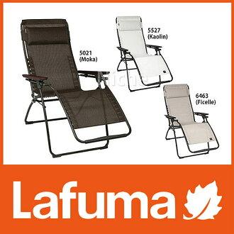 Lafuma rafumafuyuchura[LFM3078][rafumachiea|长草区马里克衬里椅子|椅子露营椅子海滩椅子|户外椅子露营用品汽车野营用品]