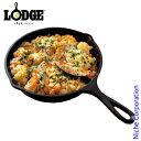 ロッジ スキレット 9インチ L6SK3 LODGE LOGIC SKILLET PANS キャンプ用品