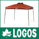 ロゴス Qセットタープ・ストロングPRO 270-N [ 71661004 ] [ LOGOS ロゴス ][P10] テント ワンタッチ