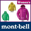 ◆到4/27优惠券◆MONT BELL Alpine Electronics降低风雪大衣Women's#1101408[用品有关MONT BELL montbell mont bell mont-bell MONT BELL降低羽绒服户外露营]