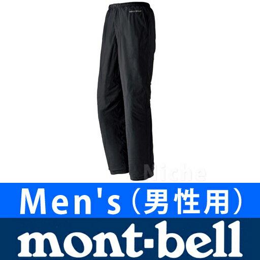 モンベル ライトシェルパンツ メンズ #1105112 (モンベル mont bell のニッチ) mont-bell[Men's][男性用]