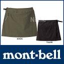 ◆5/25までクーポン配布中◆モンベル TR ラップ スカート #1105261 [ モンベル mont bell mont-bell | モンベル ラップスカ...