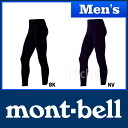 【エントリーしてポイント10倍 9/24 20時〜4時間限定】モンベル スーパーメリノウール M.W.タイツ Men's #1107239 [ montbell...