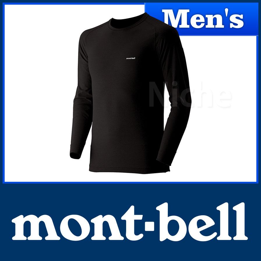 モンベル ジオライン EXP.ラウンドネックシャツ Men's #1107518 [ モンベル montbell mont-bell | モンベル ジオライン tシャツ | アンダーウェア メンズ | ヒート インナー ][男性用]