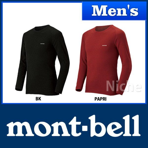 モンベル スーパーメリノウールEXP. ラウンドネックシャツ Men's #1107581