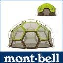 モンベル ヘリオスドーム 12型 #1122271 [ モンベル mont bell mont-bell   モンベル テント ]