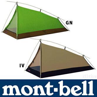 MontBell 月光帳篷類型 1 #1122286 [MontBell 蒙特貝爾蒙特貝爾 | 野營用品大篷車 | 災難,地震、 應急、 緊急 SA]