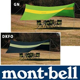 MontBell 大磁带 HX #1122295 [MontBell 蒙特贝尔蒙特贝尔 | 灾难,地震、 应急、 紧急 SA | 野营用品大篷车] 0824年乐天卡司