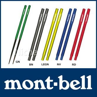 被困的 MontBell 皮質筷子 #1124186