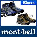 モンベル タイオガブーツ Men's #1129323 [ モンベル montbell mont-bell   モンベル ゴアテックス gore-tex   ゴ...