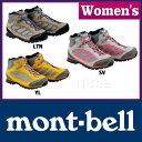 モンベル ティトンブーツ Women's #1129326