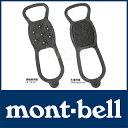 モンベル リバーシブル グリッパー #1129608 [ モンベル mont bell mont-bell | 靴 滑り止め 雪 ]