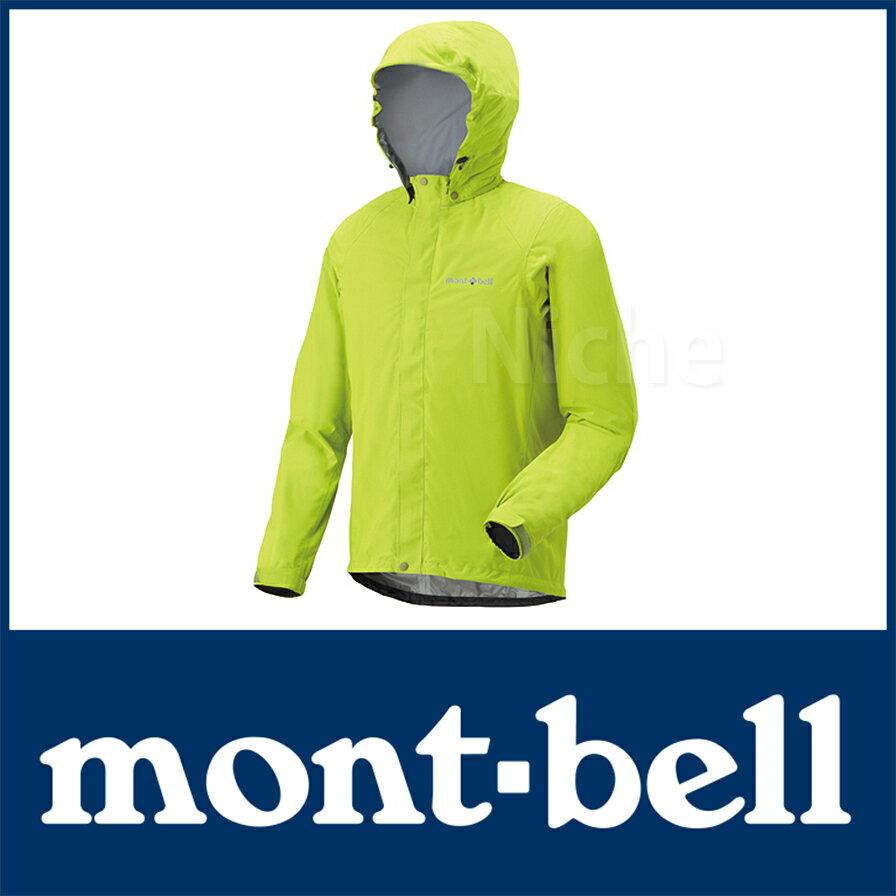モンベル スーパーストレッチサイクルレイン ジャケット 男女兼用 #1130271 [ モンベル サイクリングジャケット バイク レインウェア 雨具   モンベル mont bell mont-bell ] 送料無料