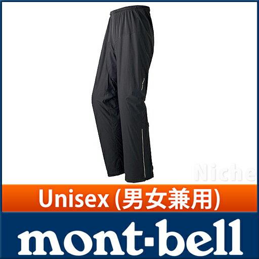 モンベル スーパーストレッチサイクルレイン パンツ 男女兼用 #1130272 (バイク レインウェア ストレッチパンツ の モンベル mont bell)mont-bell モンベル[雨具]