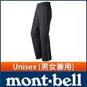 モンベル スーパーストレッチサイクルレイン パンツ 男女兼用 #1130272 (バイク レインウェア ストレッチパンツ の モンベル mont bell)mo...