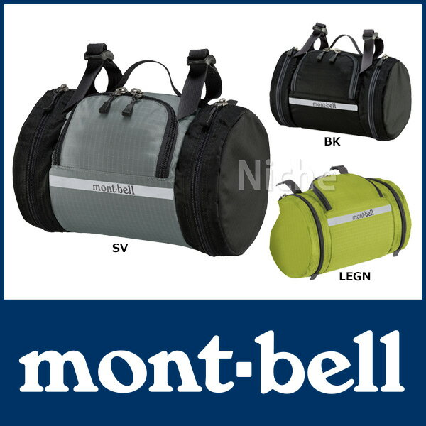 モンベル mont-bell フロントバッグ #1130385