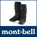 モンベル MC.レインブーツカバー ロング #1131420 [ モンベル montbell mont-bell | モンベル ブーツ | モンベル レインウェア レインウエア 雨具 | 自転車 サイ