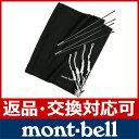 【エントリーして最大ポイント32倍 8/20 10:00〜72時間限定】モンベル ルーフプロテクター #1122292 [ モンベル mont bell mon...