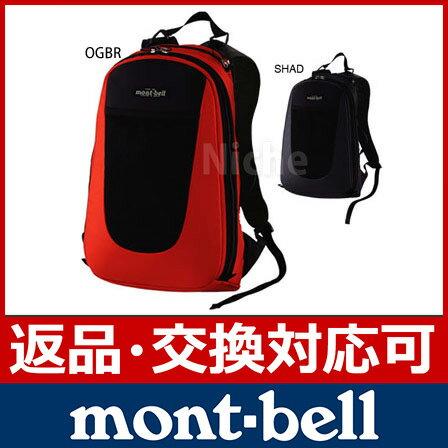モンベル ウィーラーパック #1123515 [ モンベル mont bell mont-bell | モンベル ザック バックパック リュック アウトドア | 富士 登山 装備 ]