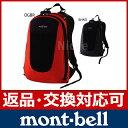 モンベル ウィーラーパック #1123515 [ モンベル mont bell mont-bell | モンベル ザック バックパック リュック アウトドア |...