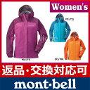 ◆4/27までクーポン◆mont-bell モンベル サンダーパス ジャケット Women's #1128345