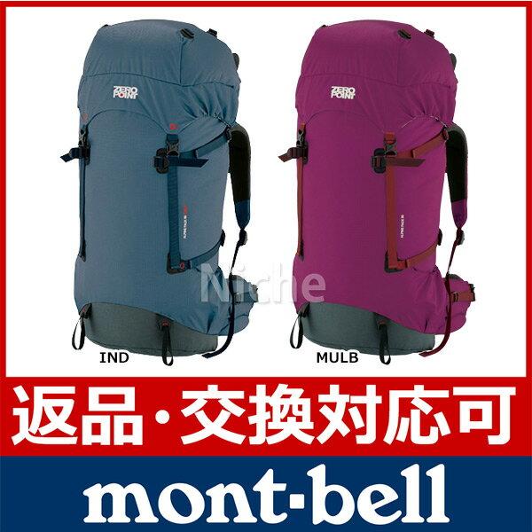 モンベル アルパインパック50 ショート #1223324 [ ZERO POINT ゼロポイント ザック バックパック リュック アウトドア | 富士 登山 装備 | モンベル mont bell mont-bell ]