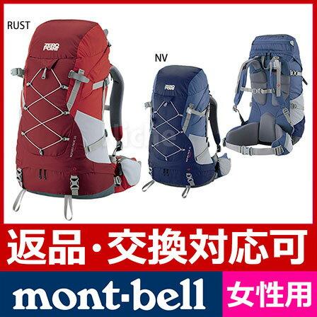 モンベル ヌプリパック 35 Women's #1223347 [ ZERO POINT ゼロポイント ザック バックパック リュック アウトドア | 富士 登山 装備 | モンベル mont bell mont-bell ]