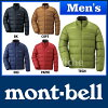 MontBell-light all pine down Jacket Men's #1101428 [MontBell montbell mont bell mont-bell | MontBell down jacket | MontBell down down jacket | outdoor camping accessories] [FWpu 14] [14 FWcc]