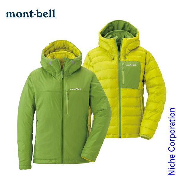 モンベル mont-bell コロラドパーカ Women's #1101479 nocu