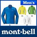 モンベル EXライト ウインド ジャケット Men's #1103233 [ トレラン トレイルランニング ウェア | モンベル mont bell mont-...