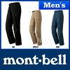 MontBell 黽褲子男裝 #1105461