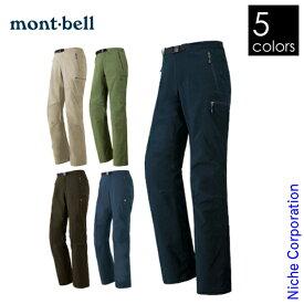 モンベル mont-bell ストライダーパンツ Women's #1105462