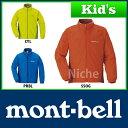 モンベル ライトシェル ジャケット Kid's 130-160 #1106511