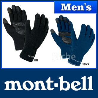 MontBell Clima 屏障手套男裝 #1118262