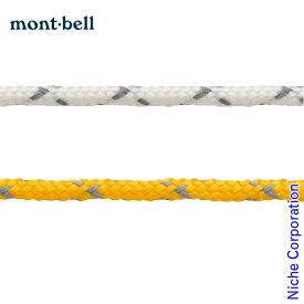 モンベル mont-bell リフレクティブ張り綱 (2mm) #1122496 キャンプ 用品
