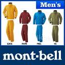 モンベル ハイドロブリーズ レインウエア Men's #1128297 [ モンベル レインウェア メンズ | レインウェア 上下 | レインスーツ メンズ |...