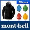 mont-bell 몬베르레인단서쟈켓트 Men's #1128340낙천 카드 분할