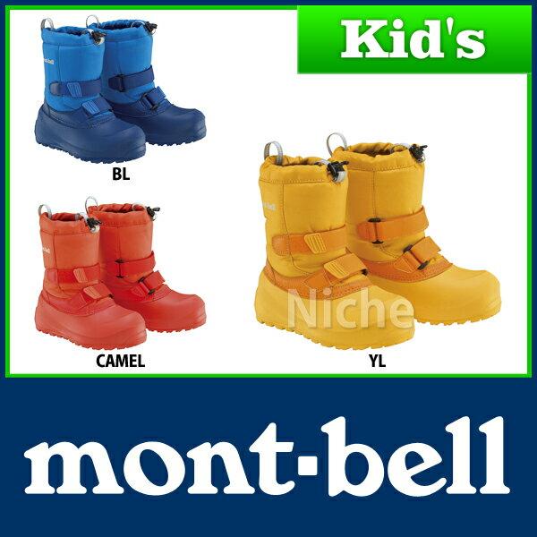 モンベル パウダーブーツ Kid's #1129375