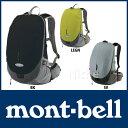 ◆4/27までクーポン◆モンベル サイクールパック 20 #1130305 [ 自転車 ・ サイクリング 用品 | モンベル montbell mont-bel...
