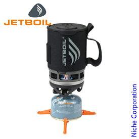 JETBOIL(ジェットボイル) ジェットボイル ZIP #1824325