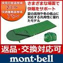 ◆月末SALE!!◆モンベル ホローバッグ #3 #1121191
