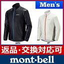 ◆4/27までクーポン◆モンベル EXライト ウインドバイカー Men's #1130413