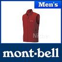 モンベル O.D.ベスト Men's (レッド) #1103253(RD)[nocu]