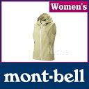 ◆5/25までクーポン配布中◆モンベル O.D.フードベスト Women's (クリーム) #1103256(CRM)