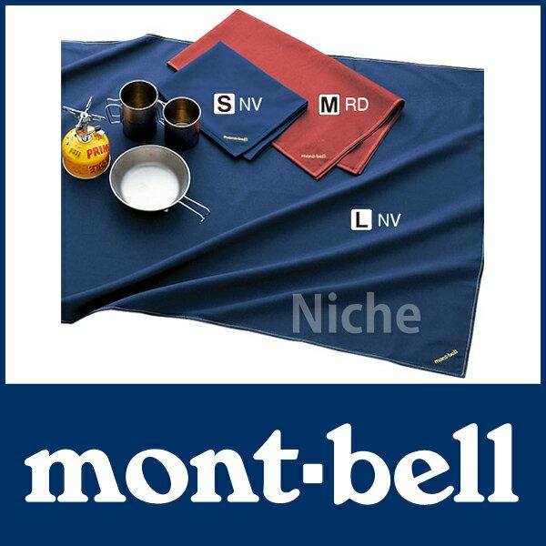 モンベル mont-bell バーナーシート M (ネイビー) #1124107(NV)