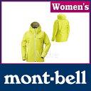 ◆4/27までクーポン◆モンベル レインダンサー ジャケット Women's (ライトライム) #1128341(LTLM)