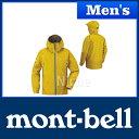 モンベル ストームクルーザー ジャケット Men's (マスタード) #1128531(MST) 父の日 ギフト