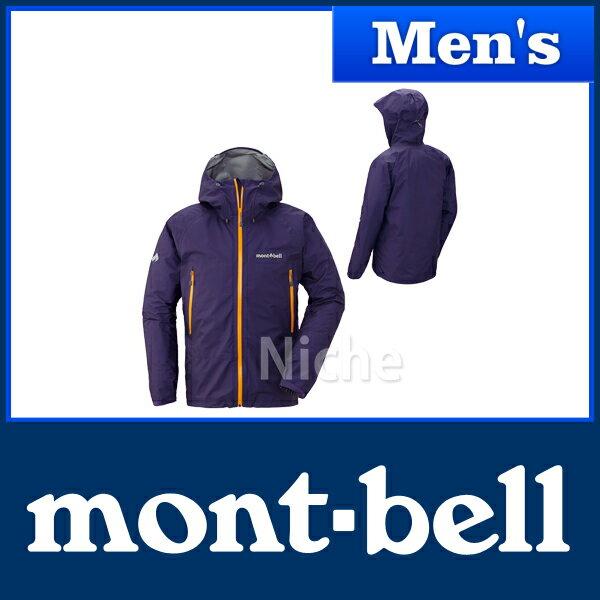 モンベル ストームクルーザー ジャケット Men's (パープルネイビー) #1128531(PUNV)