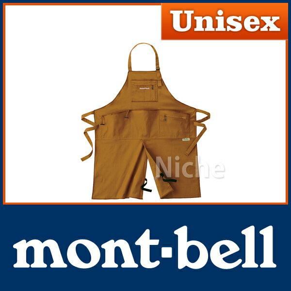 モンベル mont-bell フィールドエプロン (グレイン) #1132123(GRAN)