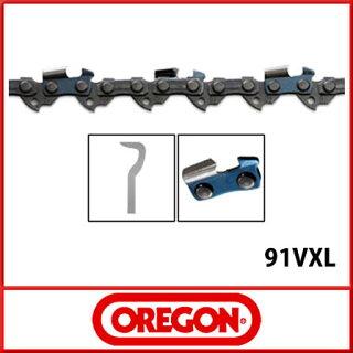【オレゴンoregon】チェンソー用ソーチェン[91VXL-52E]【チェンソー・エンジンチェーンソー関連用品】[旧品番91VX/91VS]